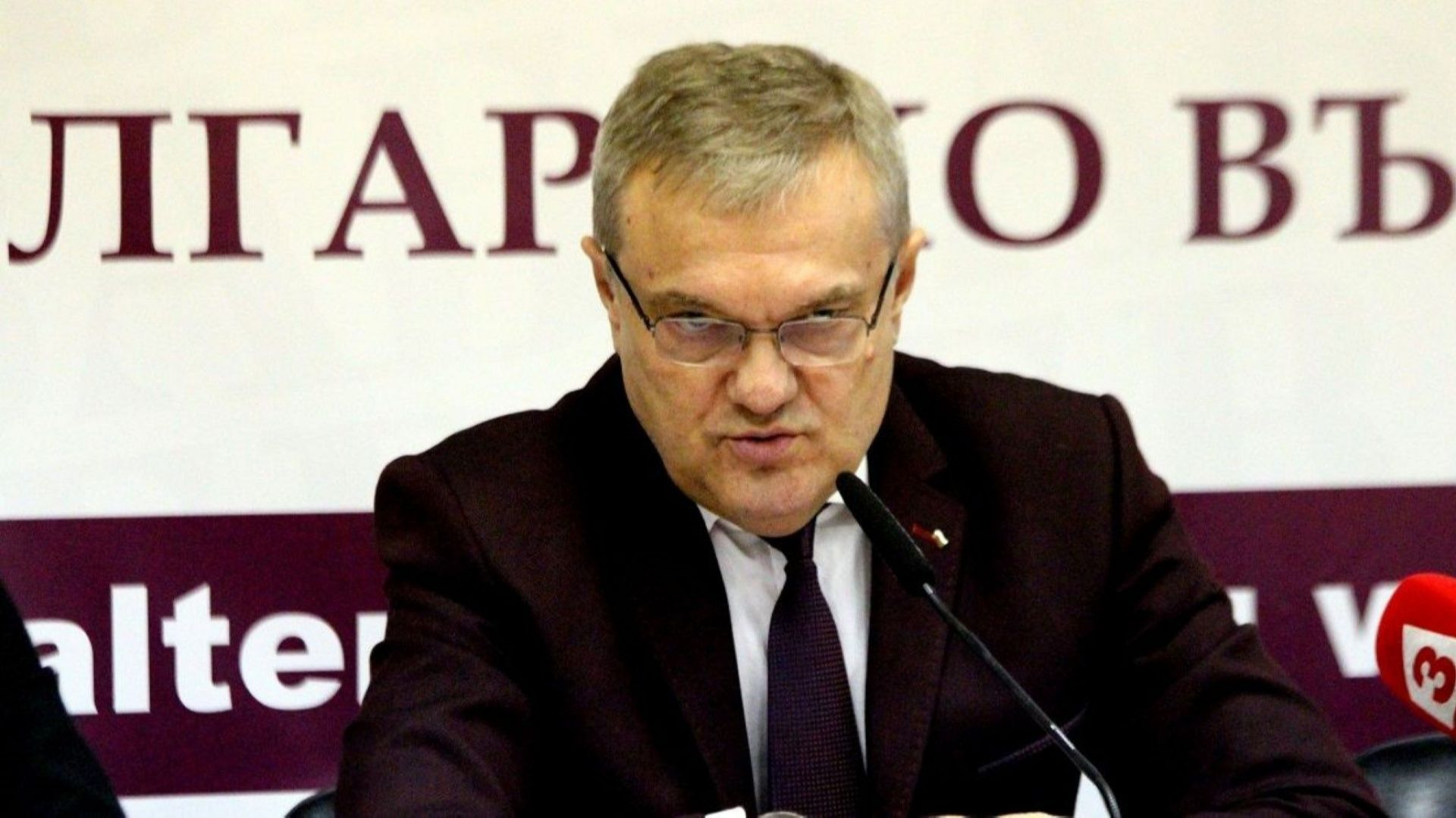 Румен Петков чака решение на БСП за широка лява коалиция