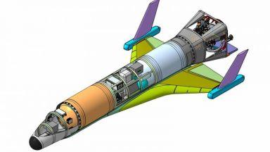 Показаха модел на първия руски хиперзвуков космически шпионски дрон