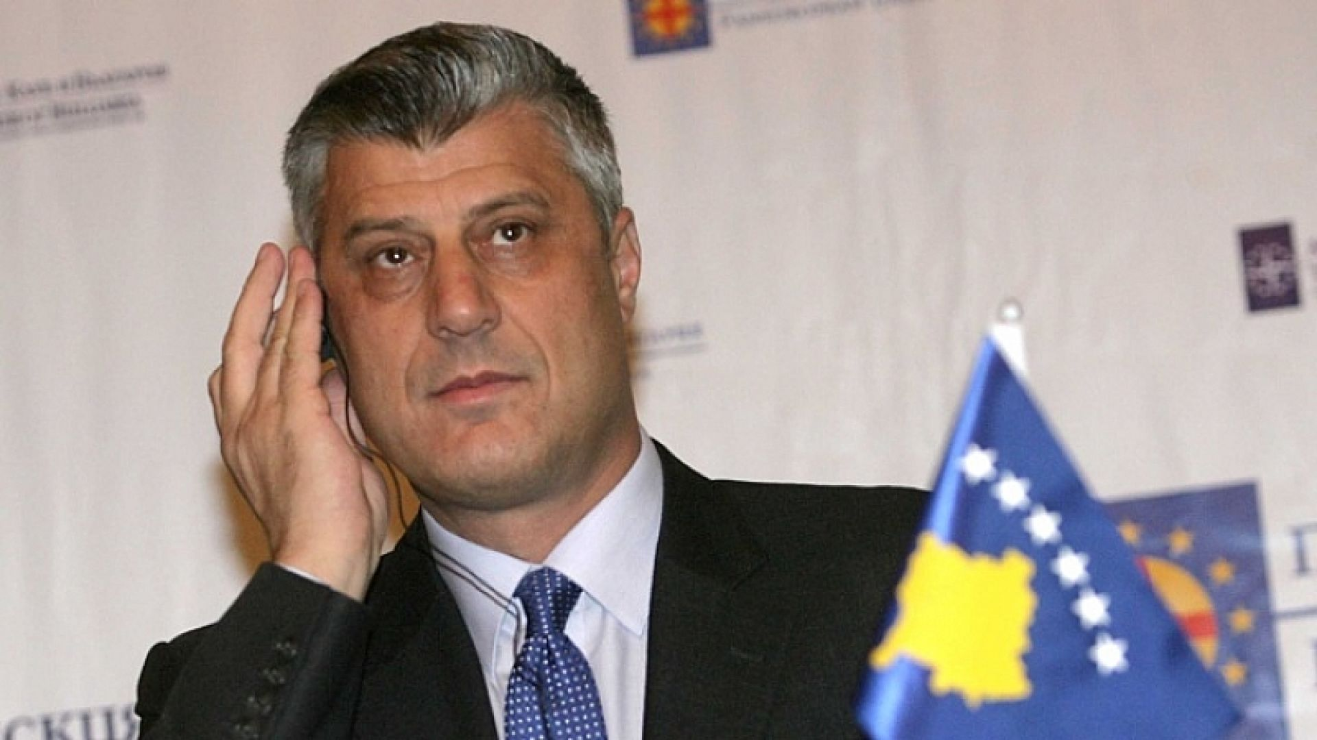 Прекрояване на Европа - Тачи готов да жертва земя, за да има договор с Белград