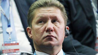 """Шефът на Газпром обсъди в Китай доставката на газ от Далечния Изток и по газопровода """"Силата на Сибир"""""""