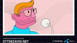 Теленор отбеляза Деня за безопасен интернет