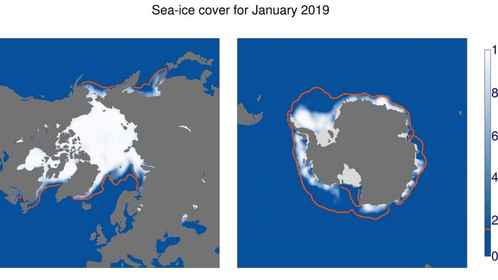 Ледът и в Арктика, и в Антарктика - по-малко от обичайното