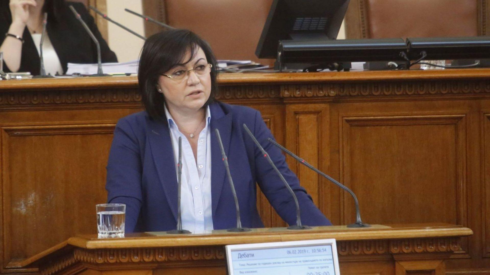 Нинова към Борисов: Кога ще заведете дело срещу себе си?