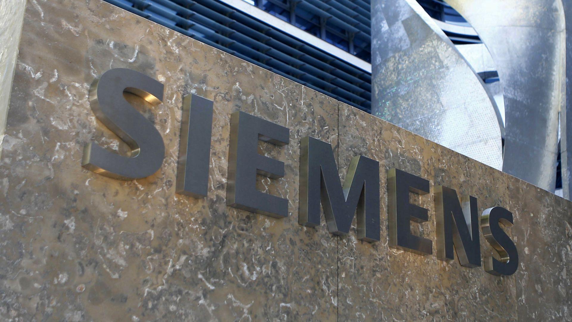 ЕК не одобри сливането на Siemens и Alstom