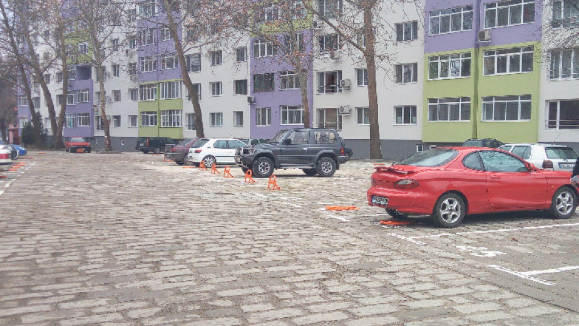 """Откриха нов паркинг в район """"Северен"""""""