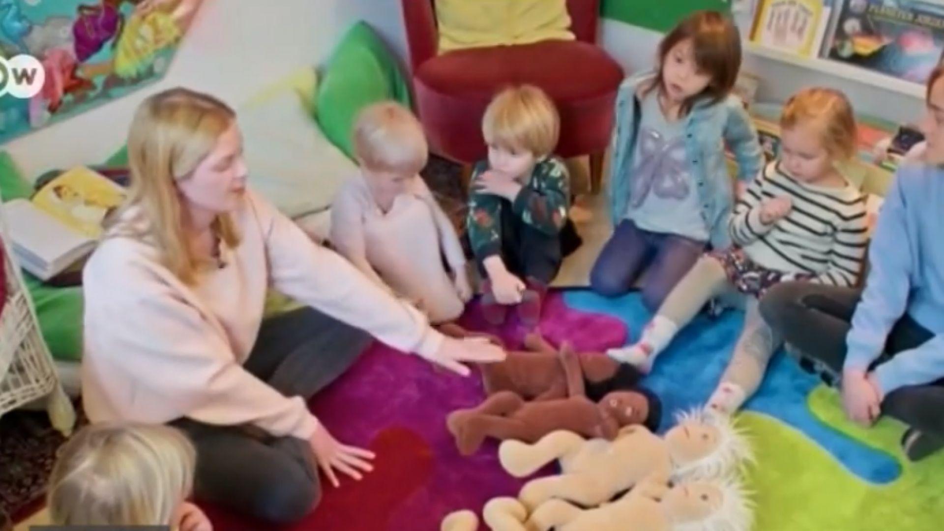 Поемат таксите за детска градина на деца от уязвими семейства