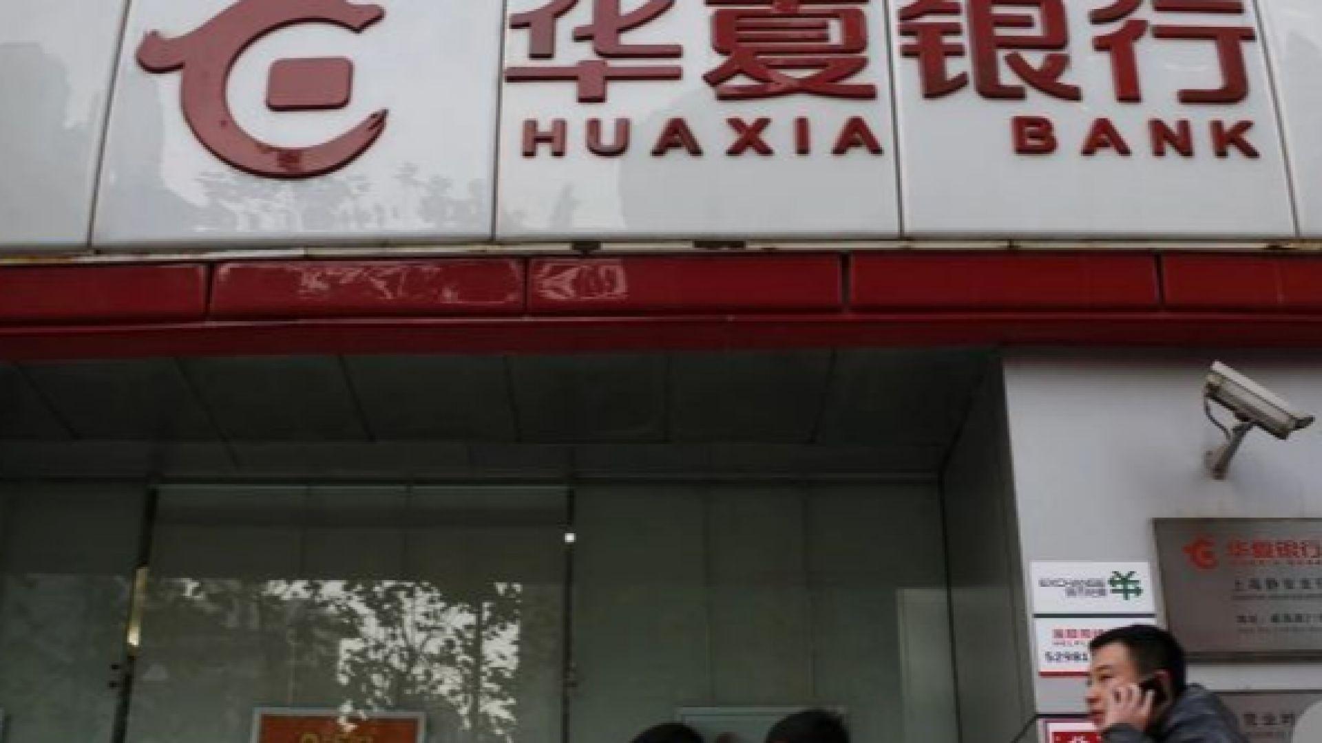 Китайски програмист прибра $1 милион от банка с хитър трик