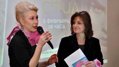 """Мариела Гемишева представи книгата си """"Време и стил"""""""