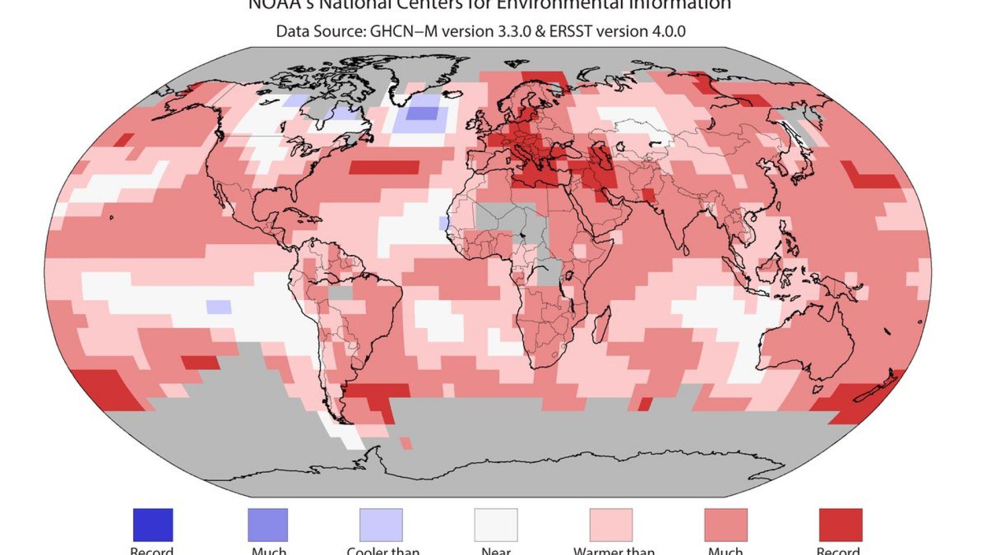 Изминалата година - четвърта най-гореща в историята