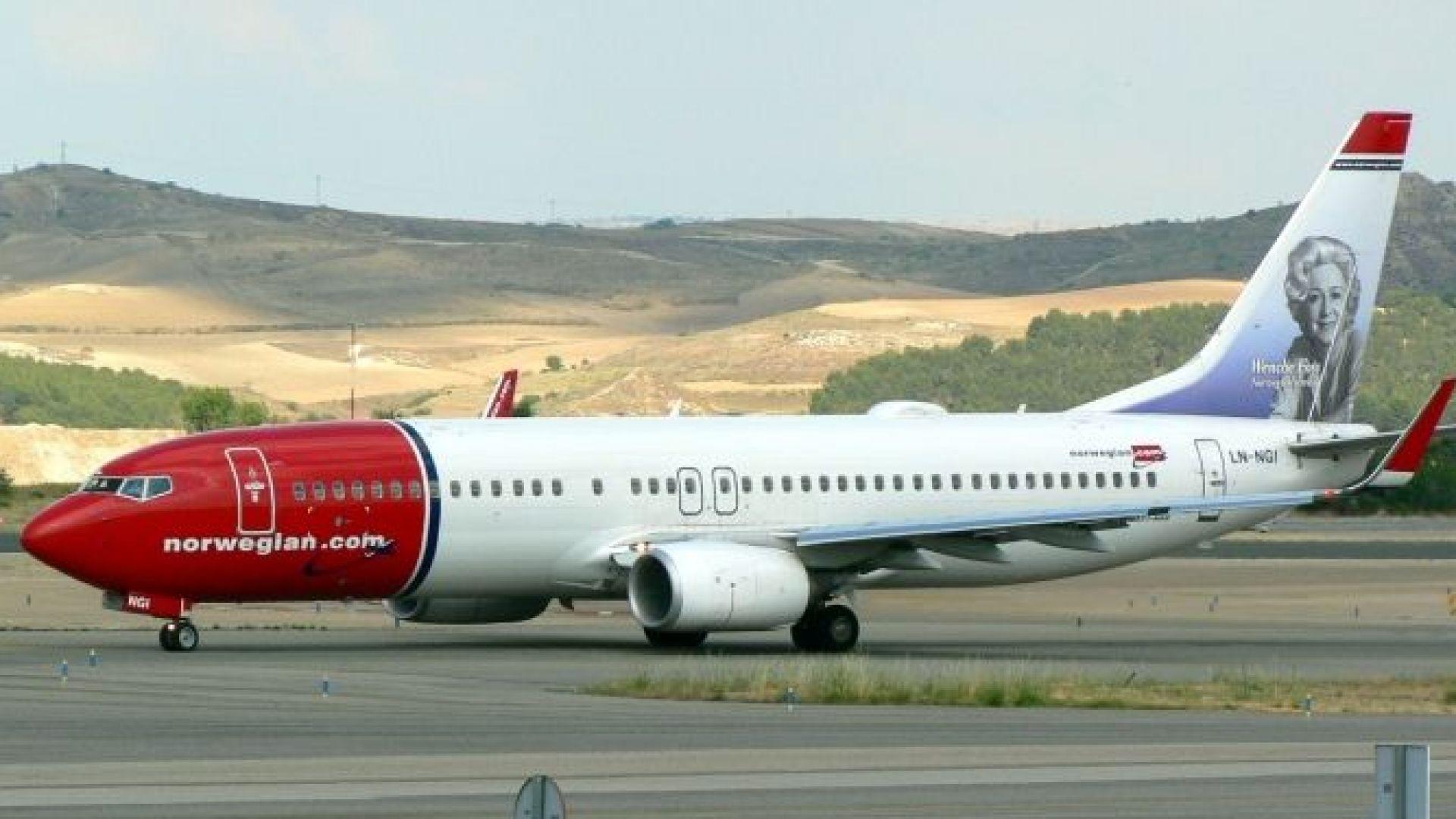 Самолет за Ница  се върна в Стокхолм  заради бомбена заплаха