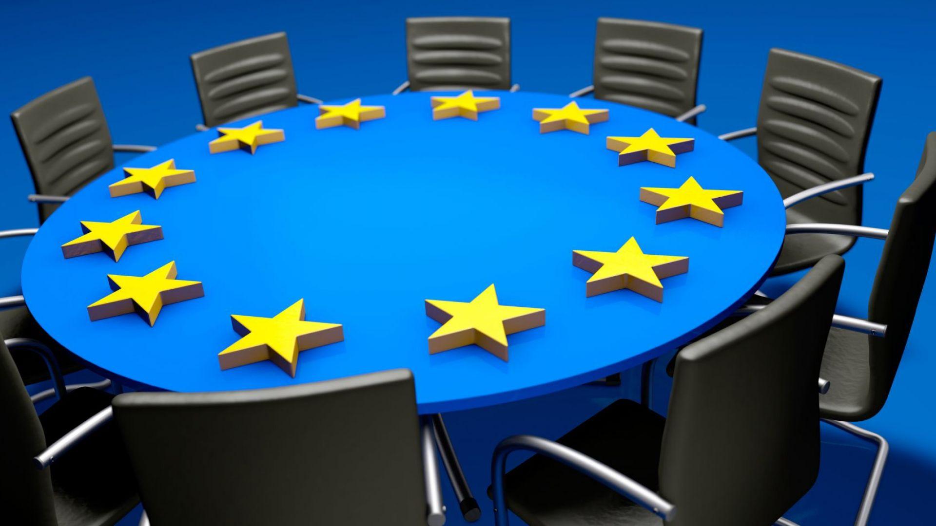 Днес е денят за размисъл преди изборите за Европейски парламент,
