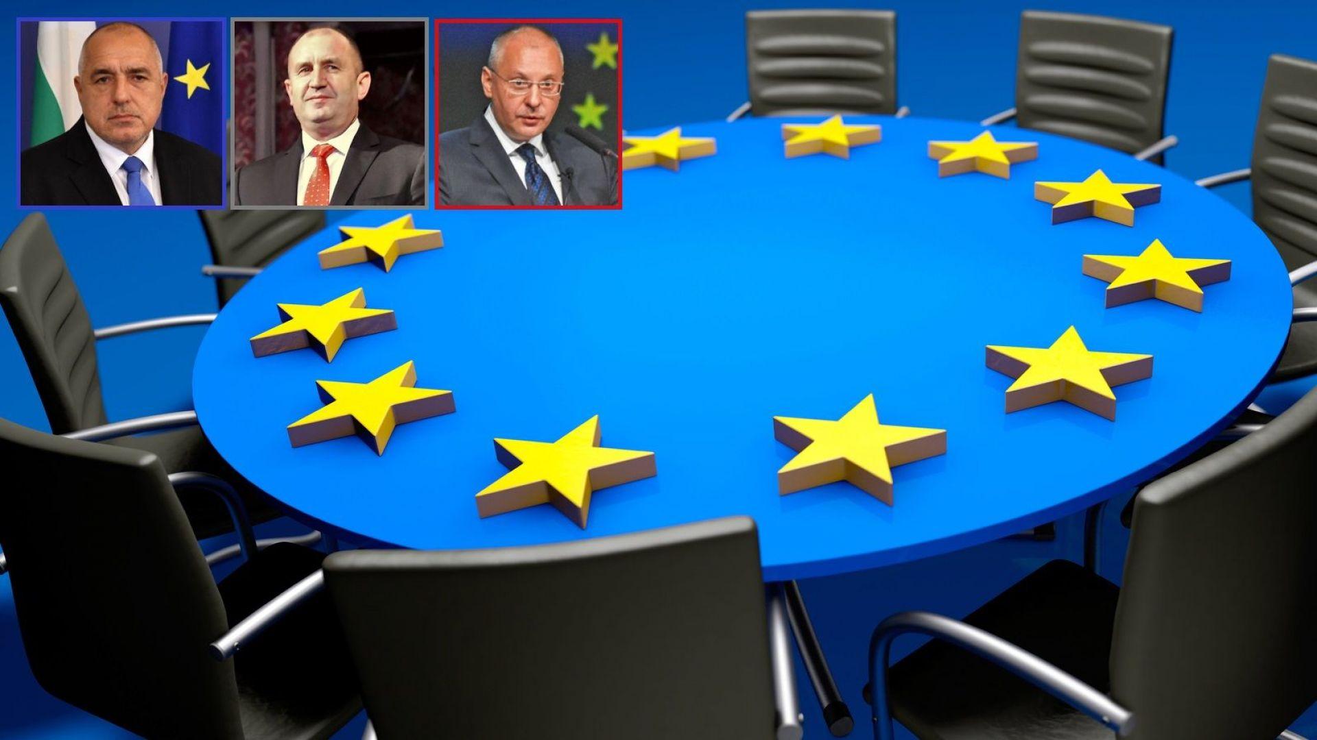 Борисов, Радев и Станишев с най-голям авторитет в Европа
