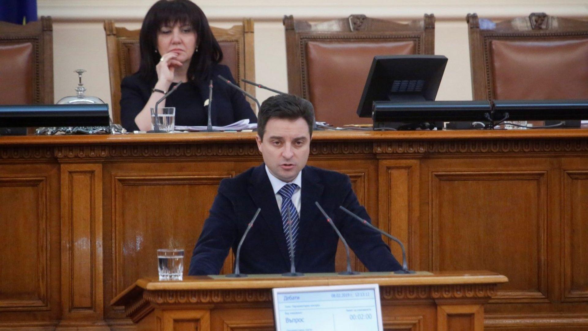 Димитър Данчев, депутат от БСП