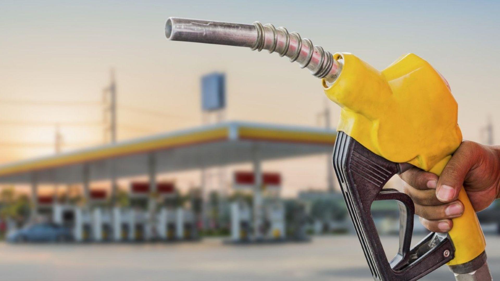 Бензин A-95 поскъпва до дни у нас