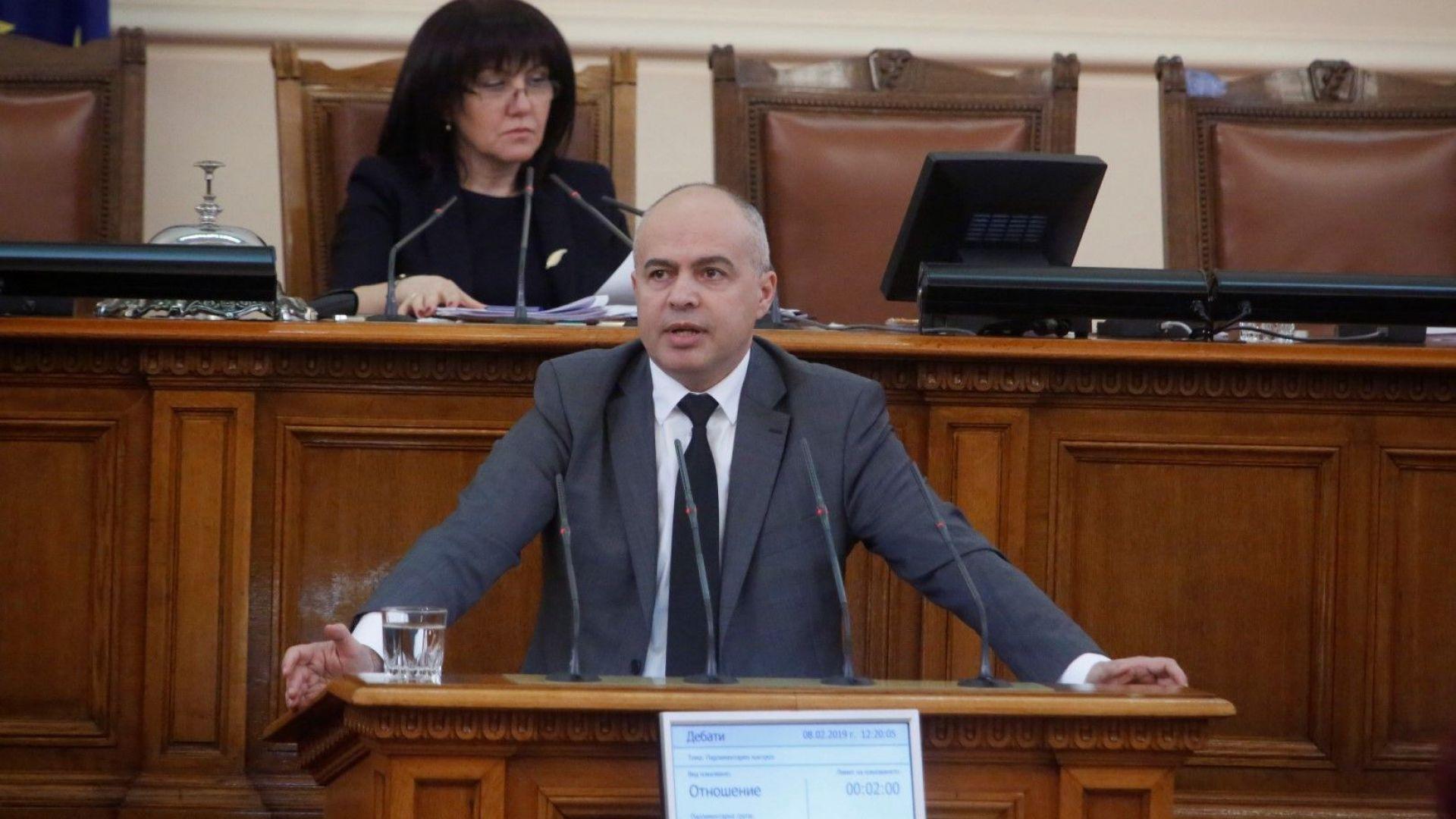 Георги Свиленски, депутат от БСП