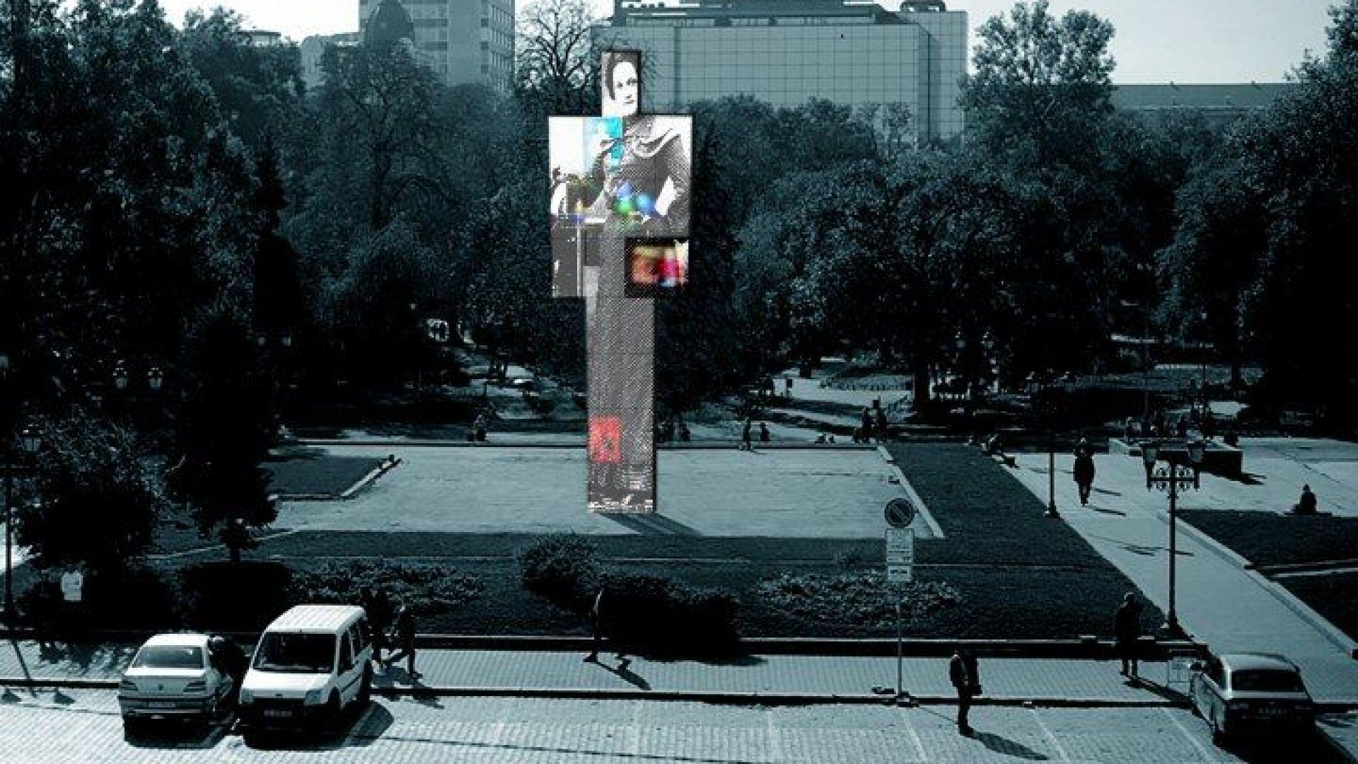 12-метров стоманен човек сменя Бронзовата къща в София