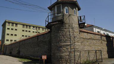 Бургаският затвор с 80-годишен юбилей