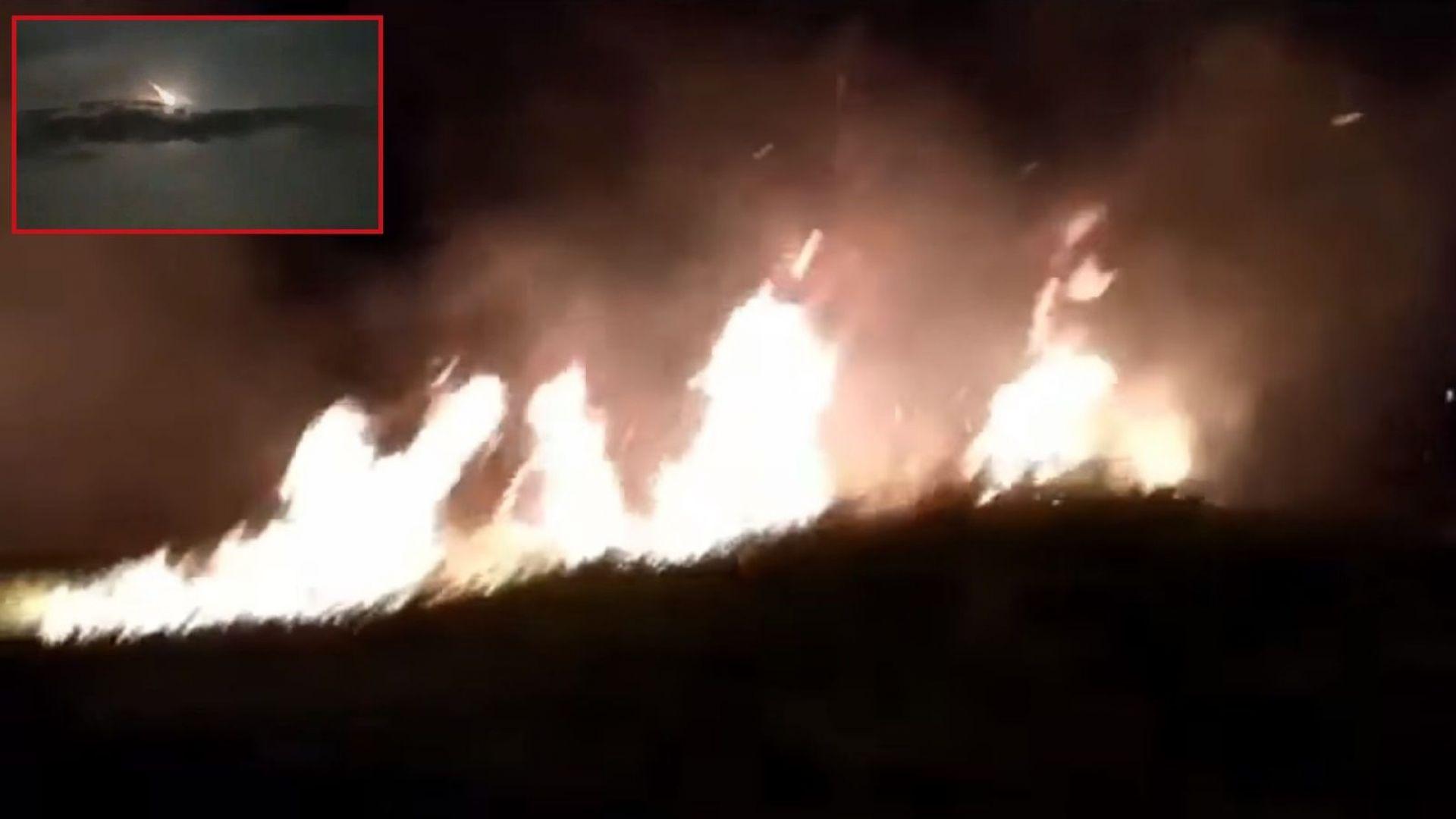Предполагаем метеорит падна във Венецуела (видео)