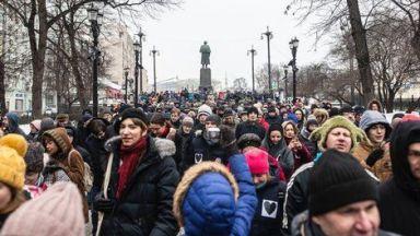 Хиляди излязоха на протести в Русия