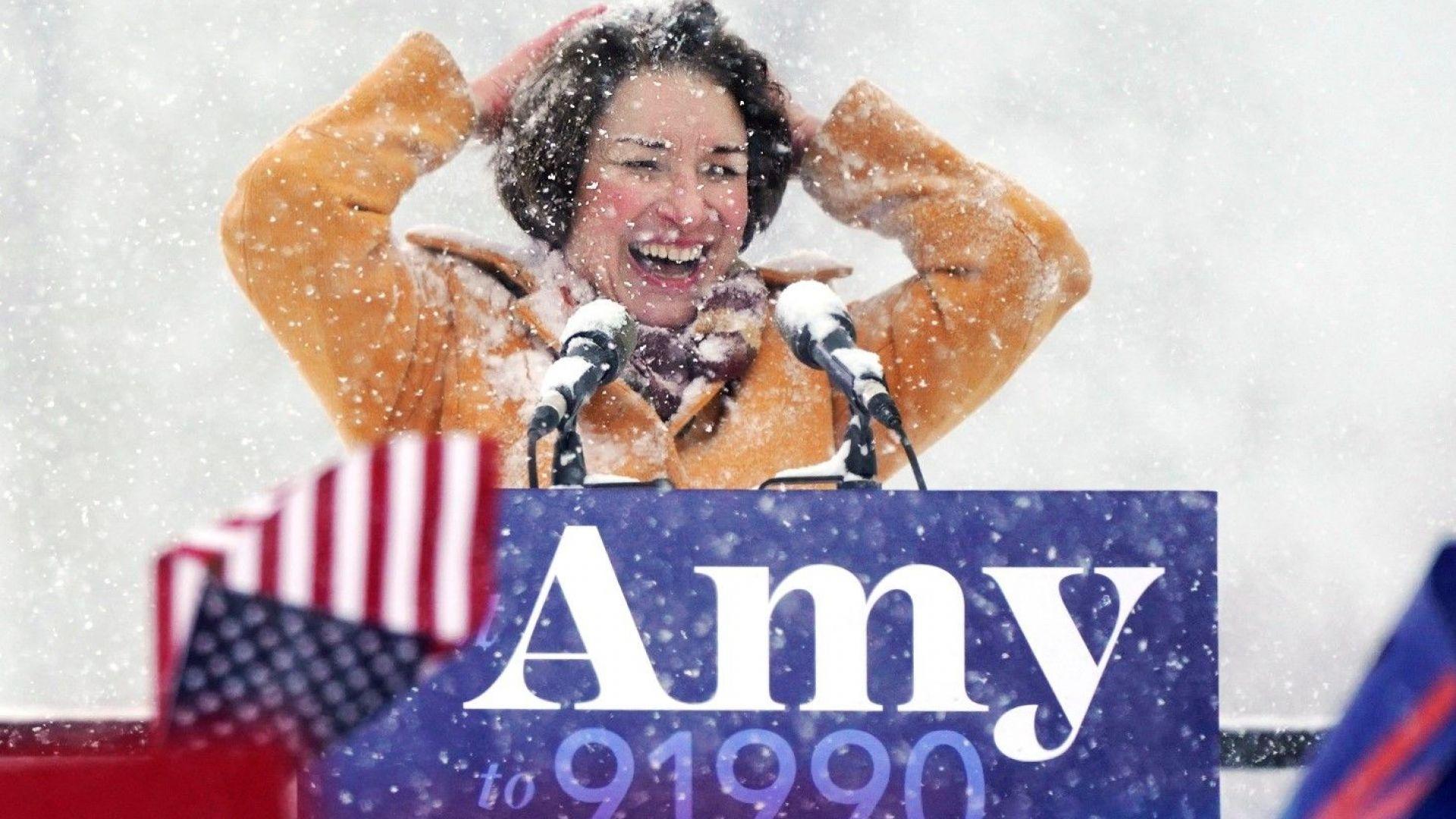 Сенаторка демократка се кандидатира за президент срещу Тръмп