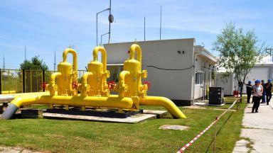 Доклад: Енергийната политика в България е силно политизирана