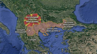 Вече чупят табелите с новото име на Македония или го задраскват