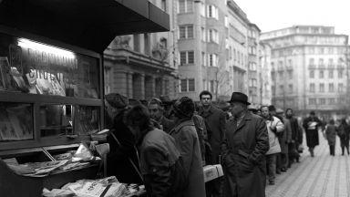 """Преди 29 години излиза първият брой на вестник """"Демокрация"""""""