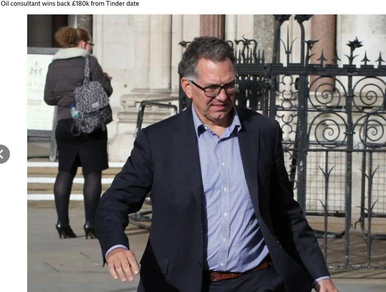 Марсел Куутър пред съда