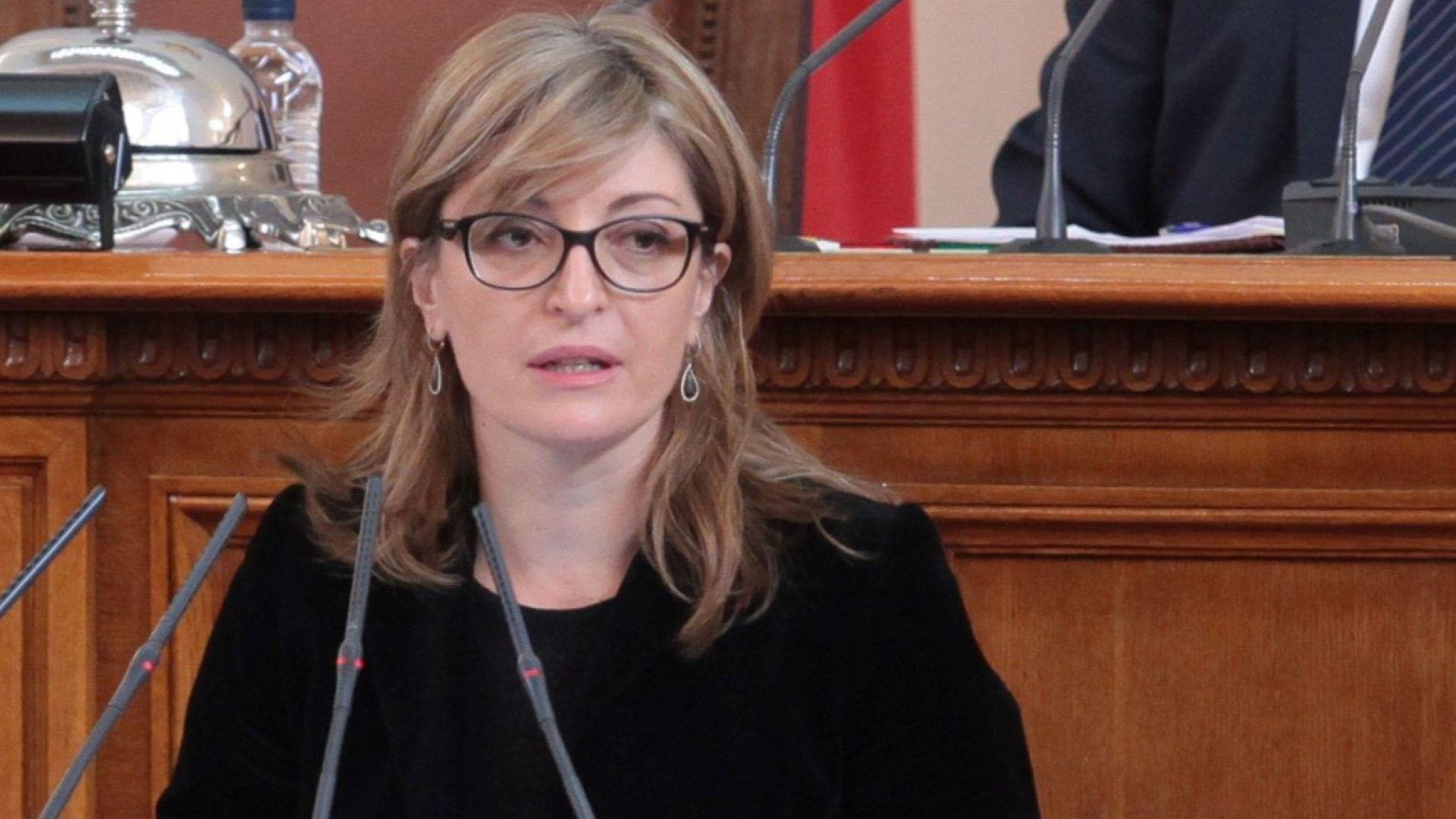 София изпраща Захариева на спорна среща за Близкия изток