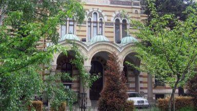 Ловчанската митрополия с дискусия в защита на семейството и децата на България
