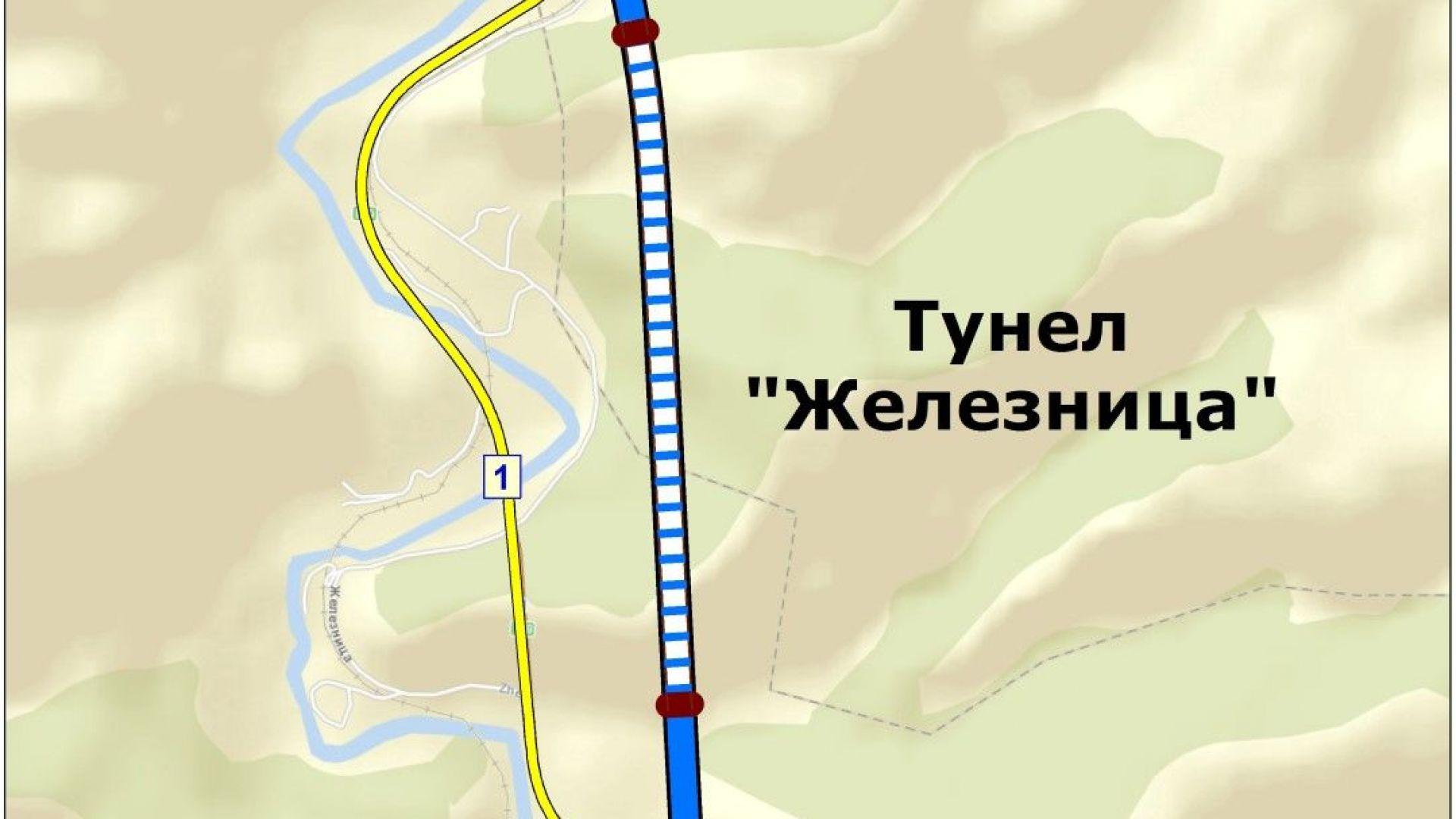 Строят най-дългия тунел у нас по австрийски метод