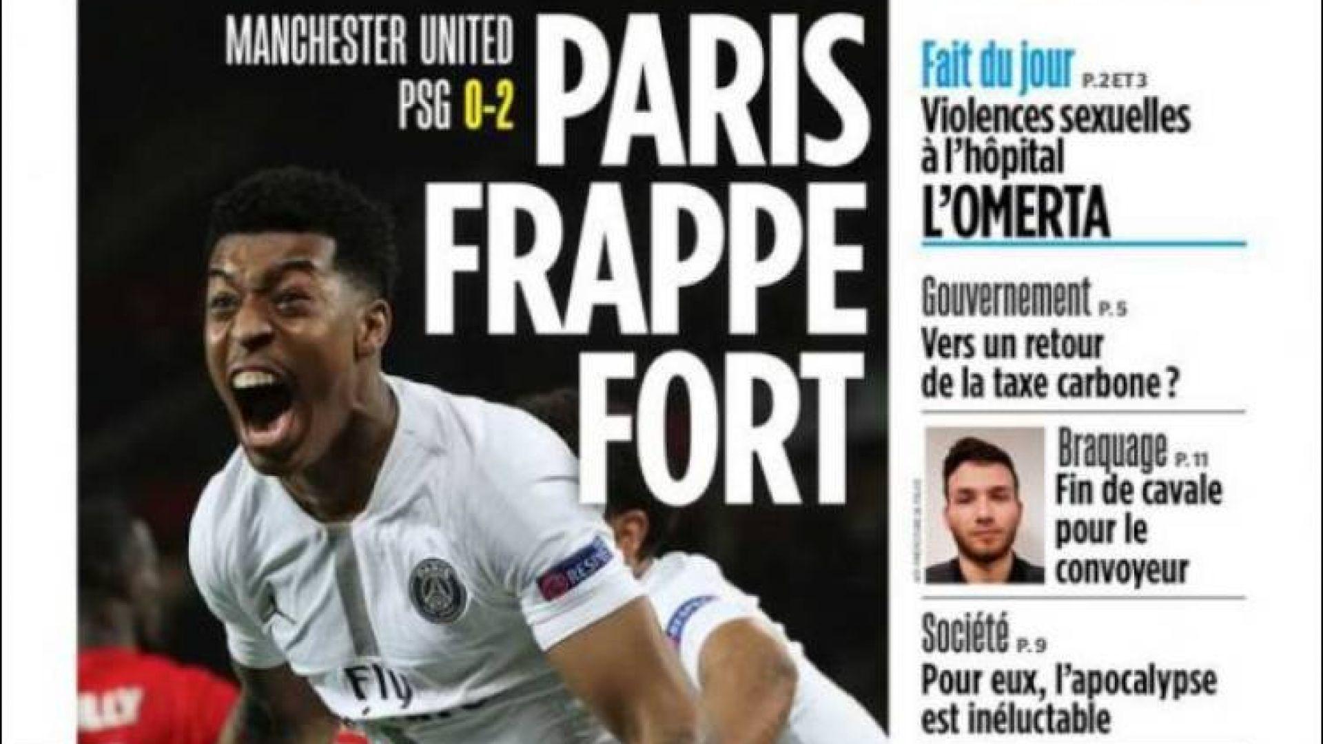 """Париж удари силно и изкрещя """"Оле"""" (отзивите след """"Олд Трафорд"""")"""