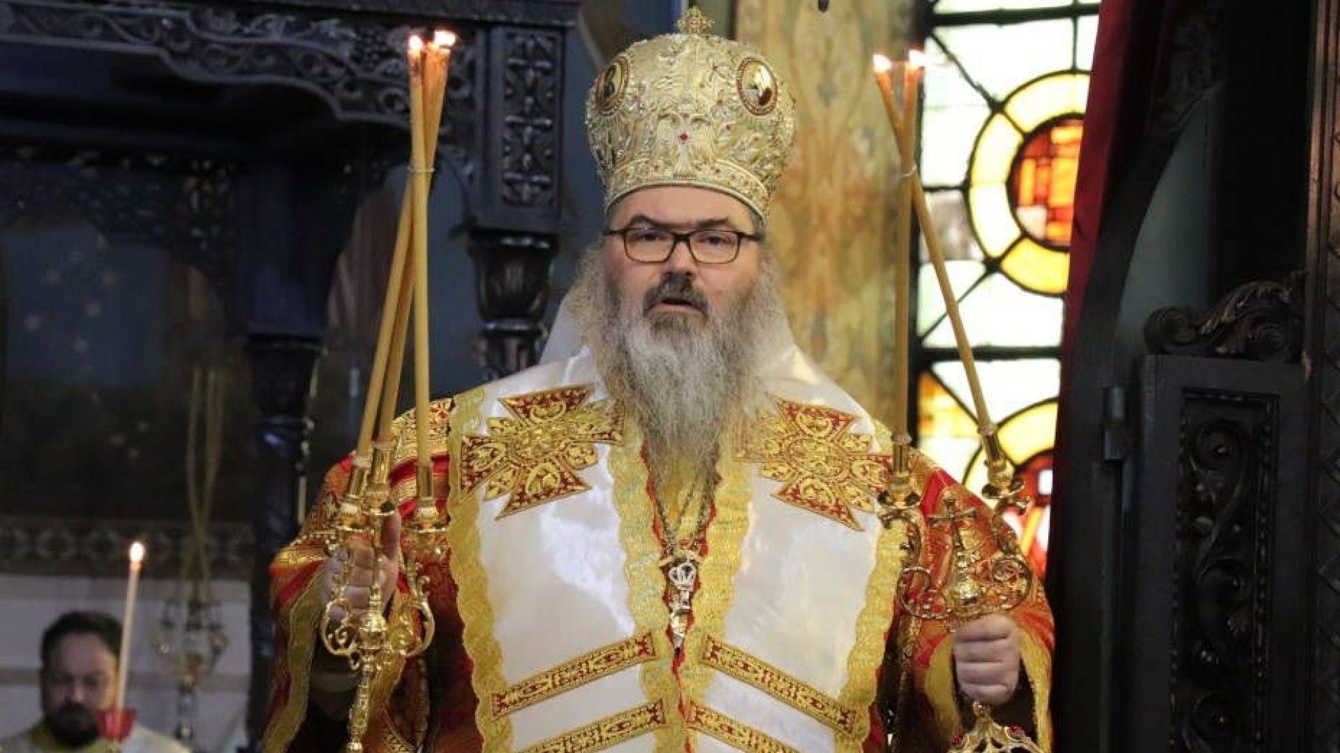 """Варненският митрополит: Пазете се от """"вируса на параноята"""""""