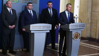 ДАНС проверява българска банка заради държавни пари от Венецуела