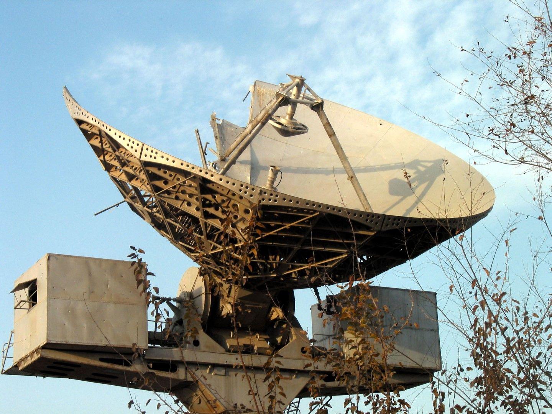 Поразена при съветска атака телевизионна антена край Кабул, никога не възстановена