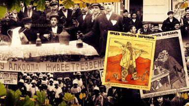 Трифонясване: Мисли и недомислия (галерия)