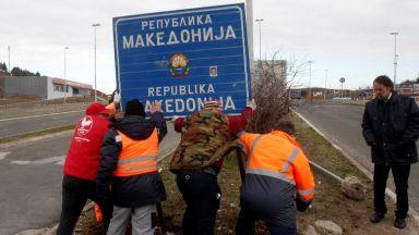 Пуснаха упътване за името на Северна Македония