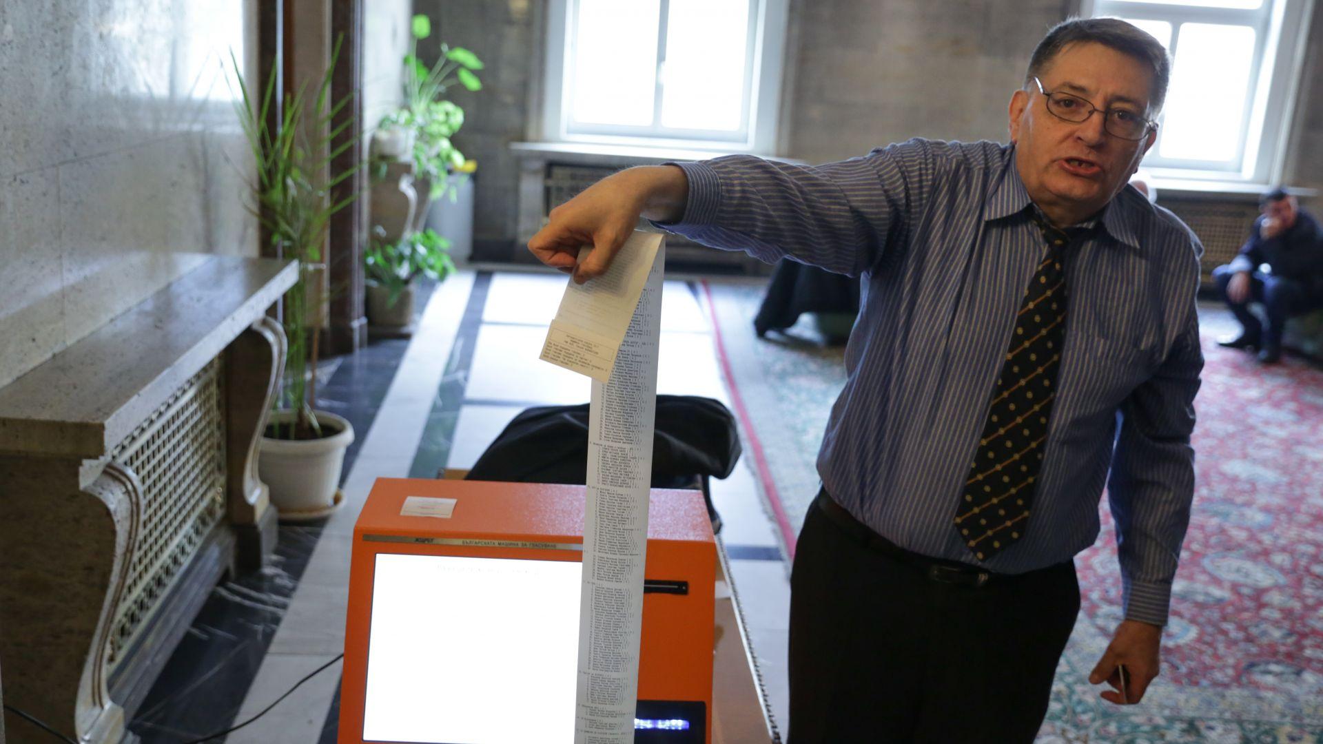 На края на изборния дзен от машината ще се вади такъв протокол