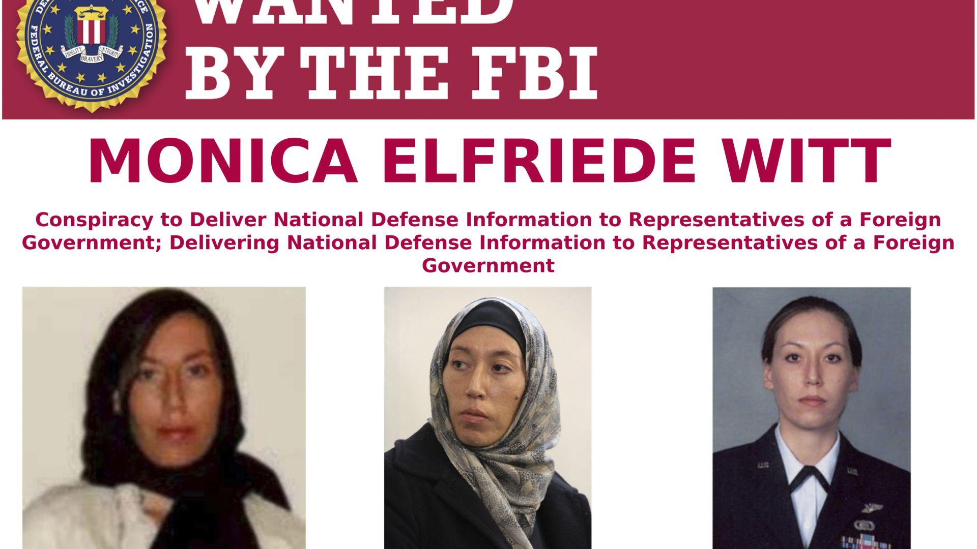 US агентка избяга в Иран и разкри поверителни тайни