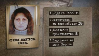 Коя е българската Царица на джебчийките, задържана във Виена?