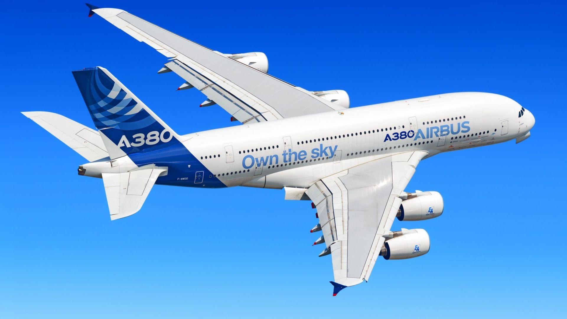Еърбъс спира производството на най-големия пътнически самолет в света