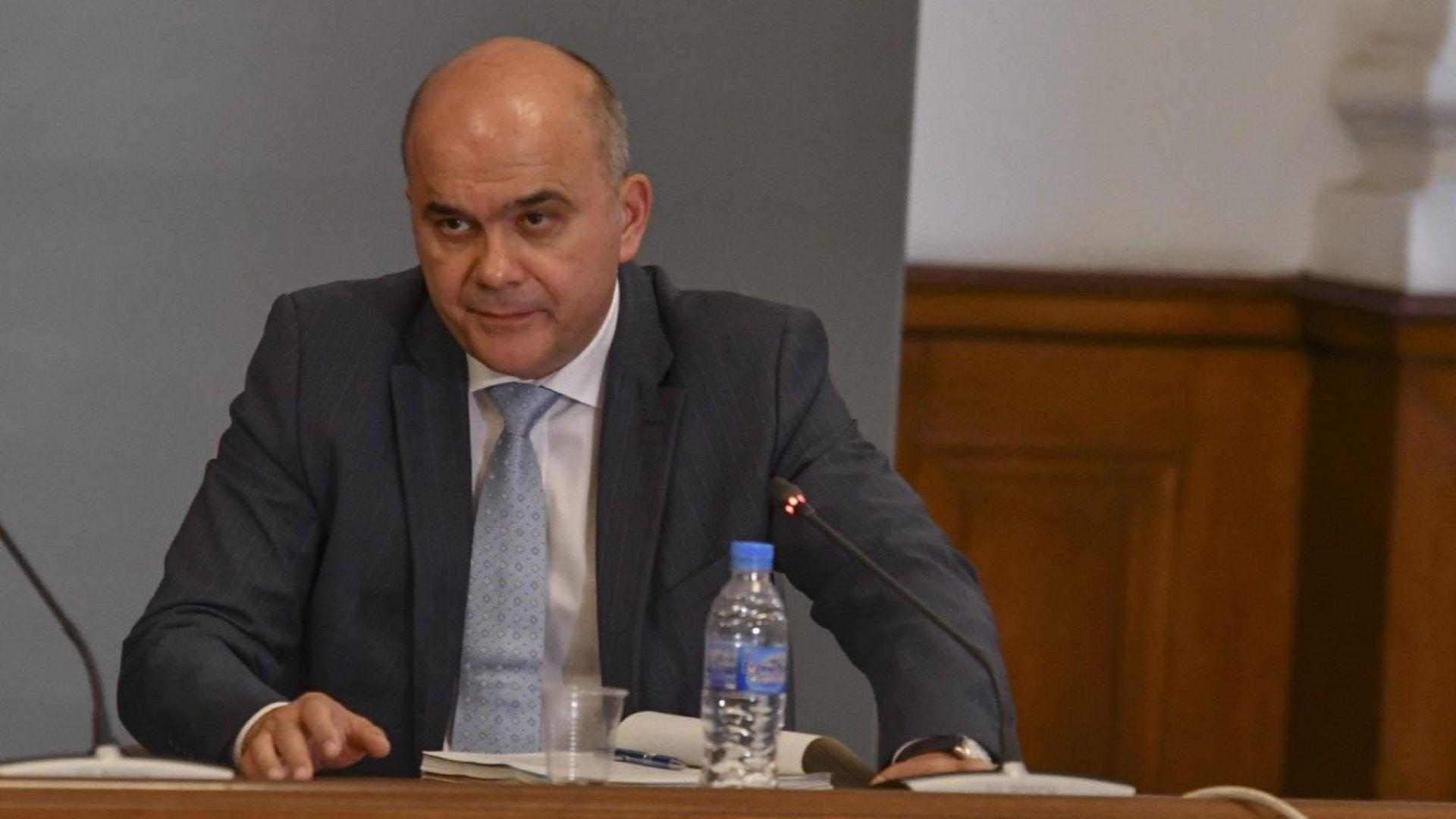"""Бисер Петков обеща """"по-съществено повишение"""" на пенсиите през 2020 г."""