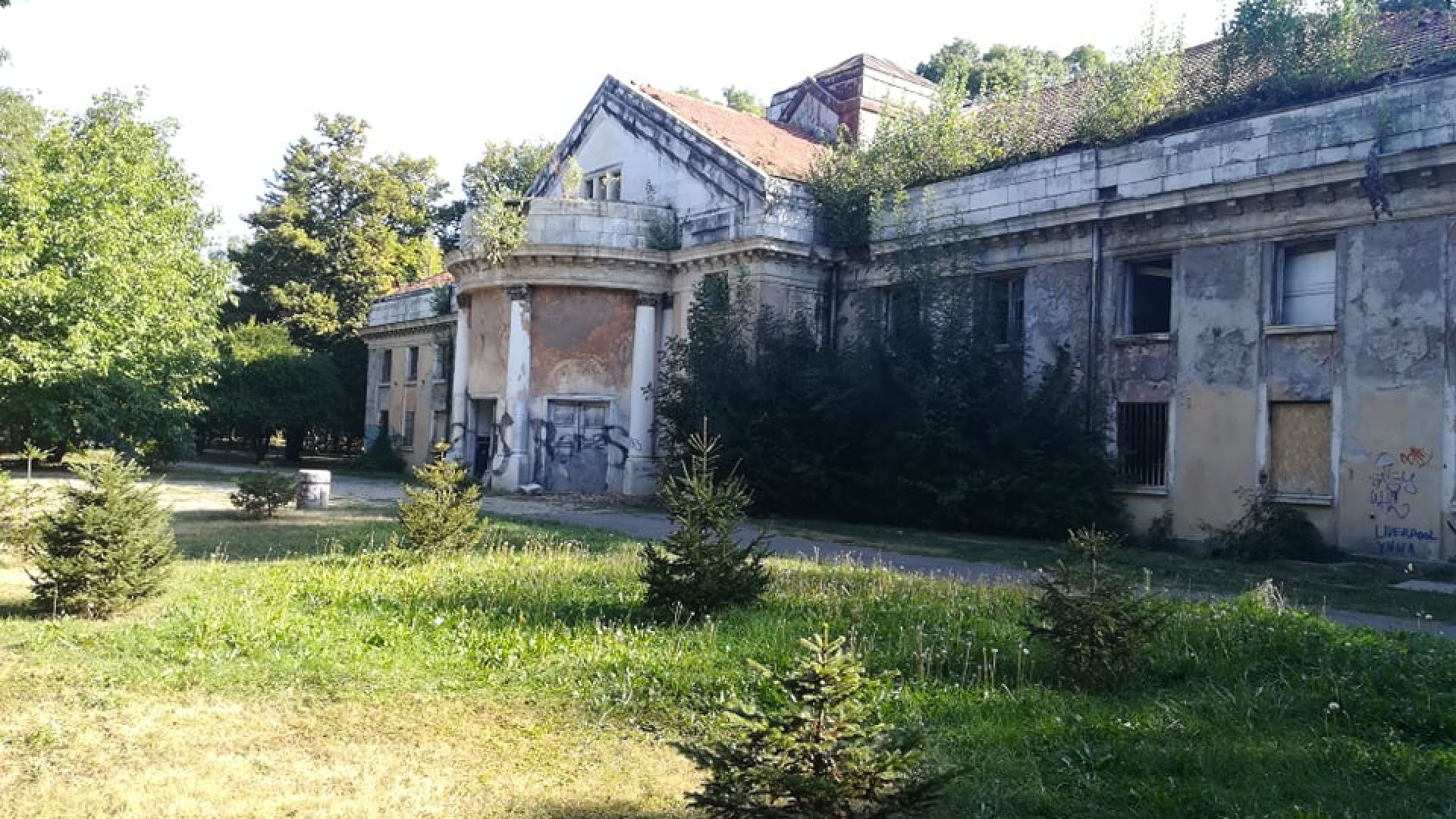 Банята в Овча купел - руината, която се храни с