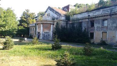Банята в Овча купел - руината, която се храни с жива вода (снимки)
