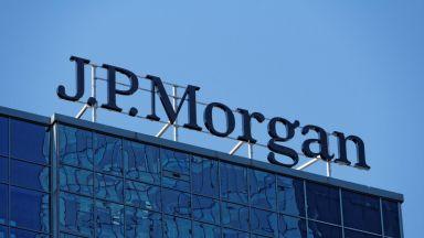 JP Morgan емитира своя криптовалута