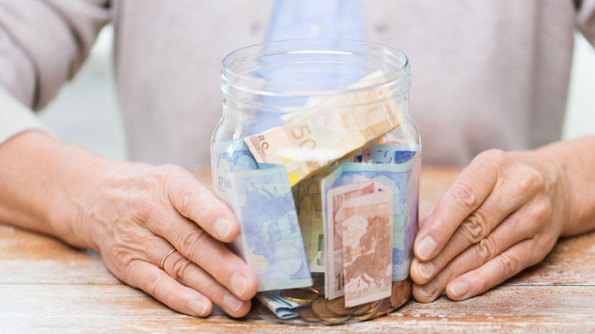 4.6 милиона българи се осигуряват за втора пенсия