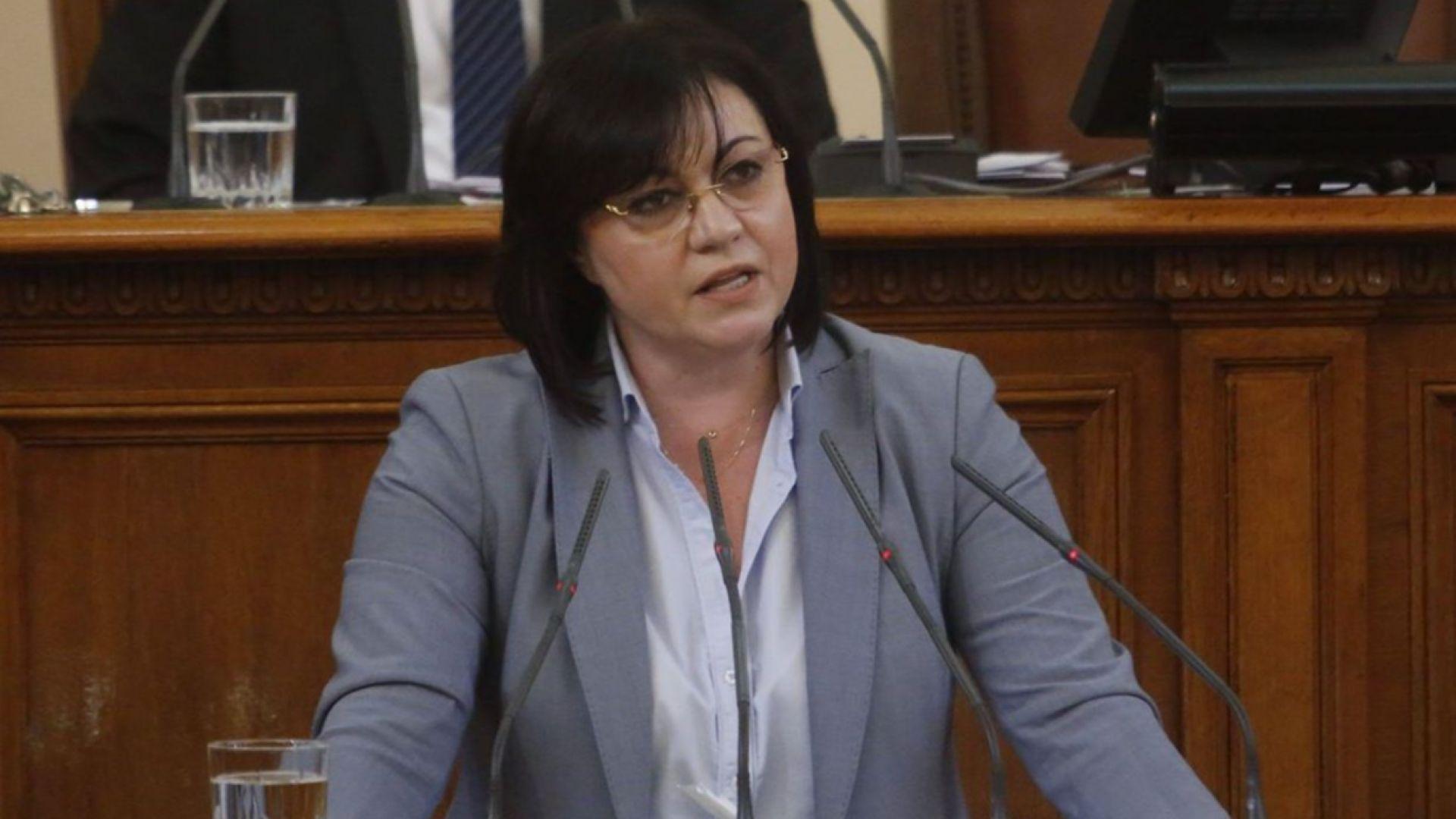 След оставката на Нинова - БСП се връща в парламента