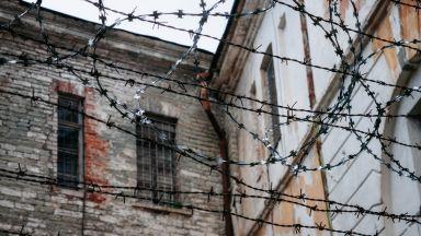 Осъдиха Русия в Страсбург за нехуманно третиране на затворник
