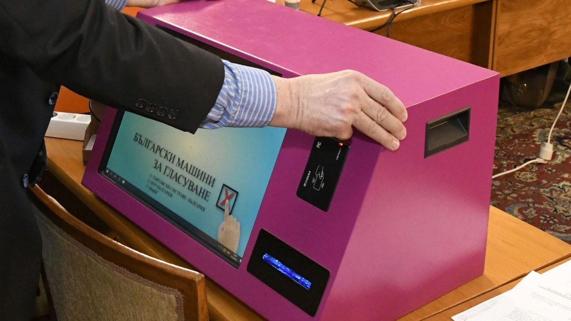 Кой печели и кой губи от промените в Изборния кодекс