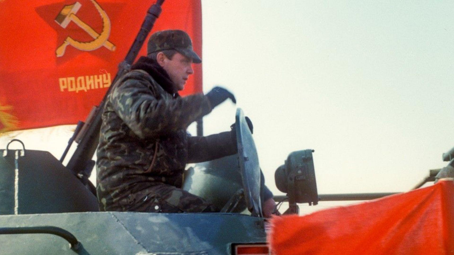 На 25 декември 1979 г. в 15.00 часа съветските войски